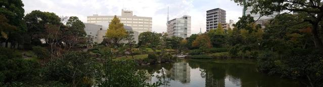 Forside japan