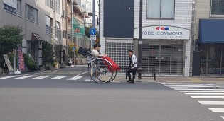 Tokyo (28)